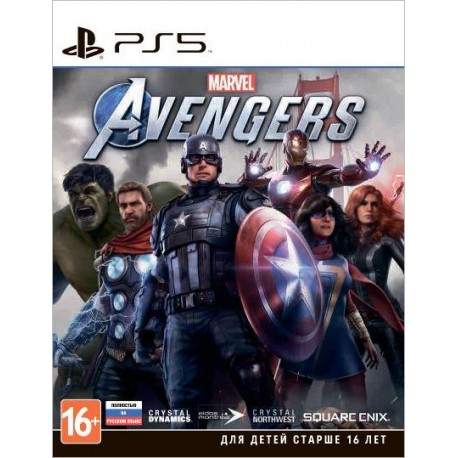 Мстители Marvel (PS5)
