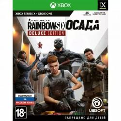 Tom Clancy's Rainbow Six: Осада. Deluxe Edition (Xbox)