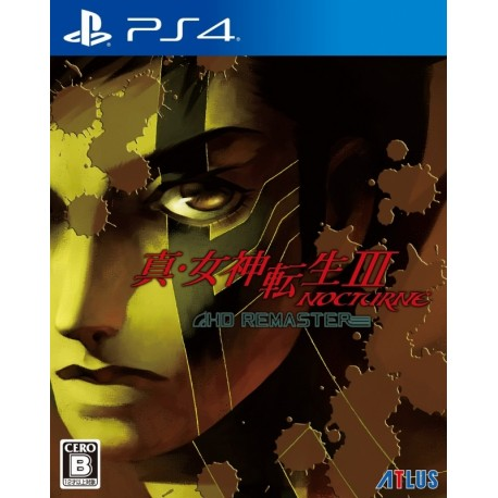 Shin Megami Tensei III Nocturne HD Remaster (PS4)