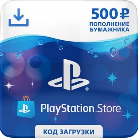 PlayStation Store 500 рублей (PSN Код)