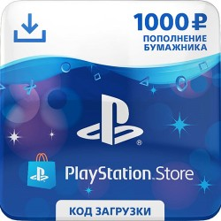PlayStation Store 1000 рублей