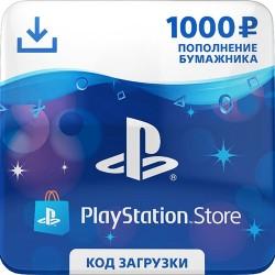 PlayStation Store 1000 рублей