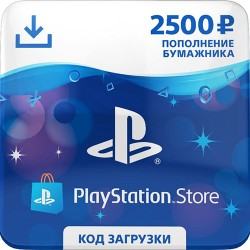 PlayStation Store 2500 рублей