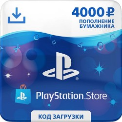 PlayStation Store 4000 рублей