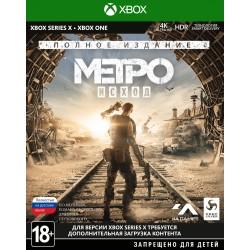 Метро: Исход - Полное издание (Xbox)