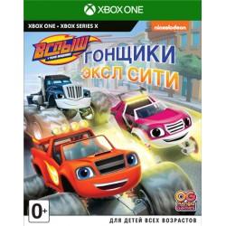 Вспыш и чудо-машинки: Гонщики Эксл Сити (Xbox)
