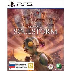 Oddworld: Soulstorm. Издание первого дня (PS5)