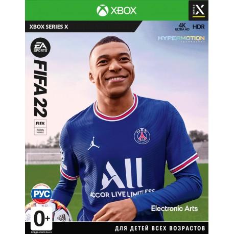 FIFA 22 (Xbox Series)
