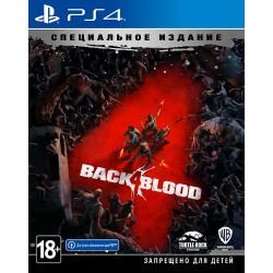 Back 4 Blood. Специальное Издание (PS4)