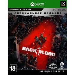Back 4 Blood. Специальное Издание (Xbox)