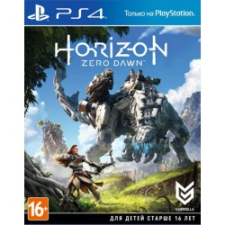 Horizon Zero Dawn (PS4) купить в Минске. Беларусь