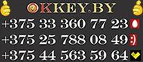 okkey.by