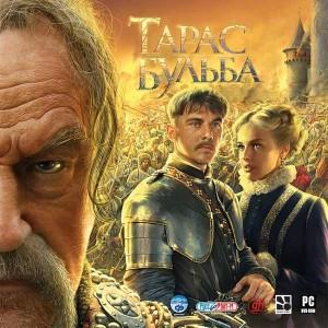 Тарас Бульба (PC, Jewel)