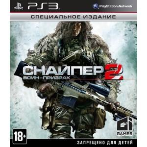 Снайпер: Воин Призрак 2. Специальное издание