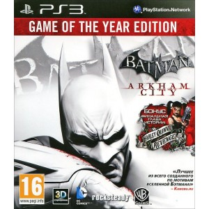 Batman: Arkham City. Game of the Year Edition
