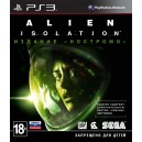 Alien: Isolation. Издание «Ностромо» (ps3)