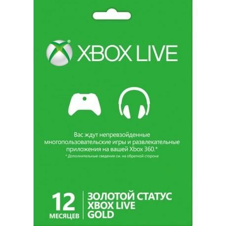 Xbox Live Gold на 12 месяцев