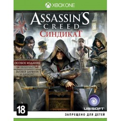Assassin's Creed Синдикат. Специальное издание (Xbox One)