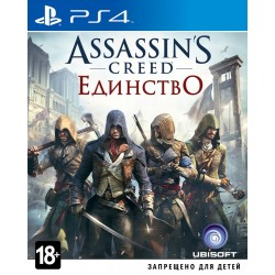 Assassin's Creed: Единство (PS4)