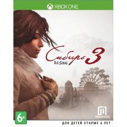 Сибирь 3 (Xbox One)