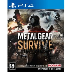 Metal Gear Survive (PS4)