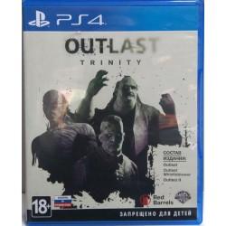 Outlast Trinity (PS4)