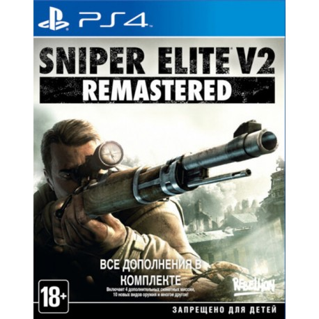 Sniper Elite V2. Remastered (PS4)